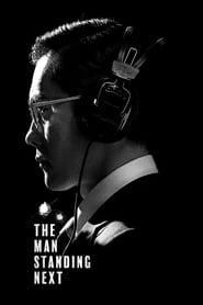 The Man Standing Next (2020) 1080P 720P 420P Full Movie Download