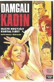 Damgalı Kadın 1966