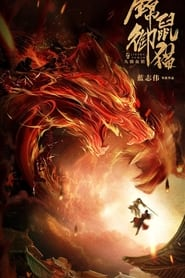 The Mouse and the Cat: Nine Ghosts Blood Wolf (2021) torrent