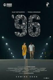 96 (2018) Full Movie Watch Online