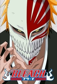 Bleach - Season 1 Episode 107 : The Swung-Down Edge! The Moment of Ruin