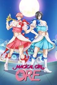 مشاهدة مسلسل Magical Girl Ore مترجم أون لاين بجودة عالية