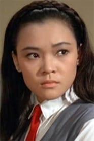 Alison Chang Yen