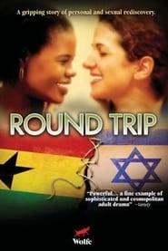 Round Trip 2003