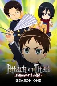 Attack on Titan: Junior High: Season 1