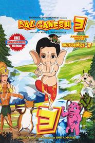 Bal Ganesh 3 (2015) Hindi Full Movie
