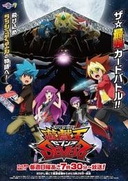 Yu-Gi-Oh! SEVENS: Season 2