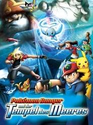 Pokémon 9: Pokémon Ranger und der Tempel des Meeres