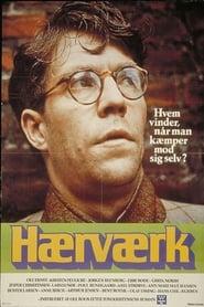 Hærværk (1977)