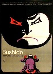 Bushido - Schwur der Gehorsamkeit