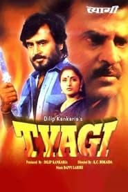 Tyagi (1992) Hindi HD