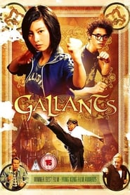 Poster for Gallants