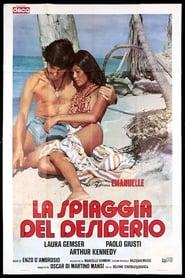 Emmanuelle on Taboo Island (1976)