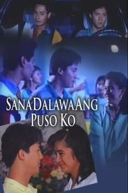 Sana Dalawa ang Puso Ko 1995