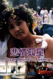 Susanne Brink's Arirang (1991)