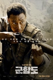 The Battleship Island (2017) Hindi Dubbed