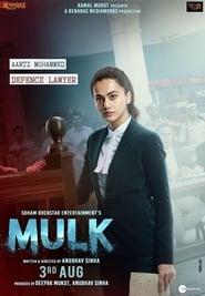 Mulk (2018) Pre-DVDRip