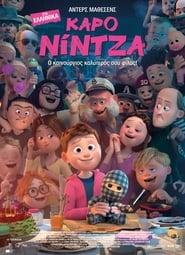 Checkered Ninja / Καρό Νίντζα (2018) online μεταγλωτισμένο