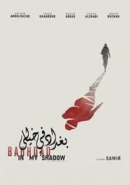 Baghdad in My Shadow (2018)