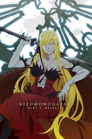 Kizumonogatari Part 3: Reiketsu Subtitle Indonesia