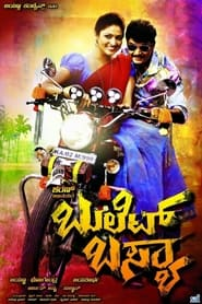 Bullet Basya movie