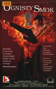 Dragon Fire 1993