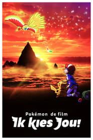 Kijk Pokémon de film: Ik Kies Jou!