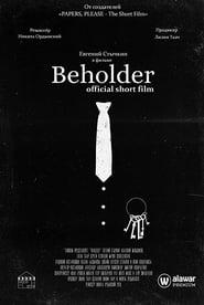 BEHOLDER (2019) CDA Online Cały Film Zalukaj Online cda