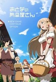 Otona no Bouguya-san: Season 1