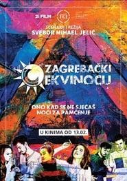 Zagrebački Ekvinocij 2019
