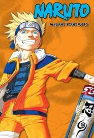 Naruto Cut To Manga: Season 1