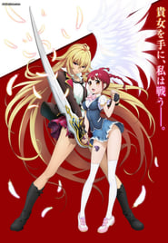 Valkyrie Drive: Mermaid 2015