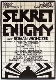 Операция Енигма (1979)