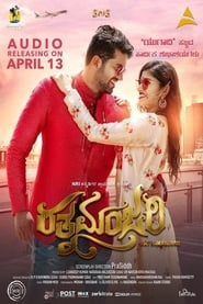 Ratnamanjari (2019) HDRip Kannada Full Movie Online