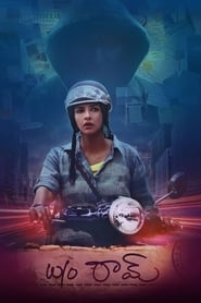 [HINDI] W/O Ram (Wife Of Ram) (2019) 720p
