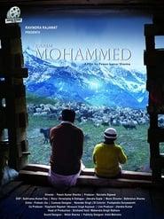 Karim Mohammed Hindi Full Movie Watch Online
