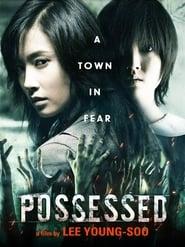 The Possessed 2009 HD | монгол хэлээр