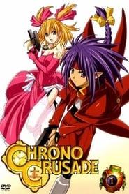 Chrno Crusade: Saison 1