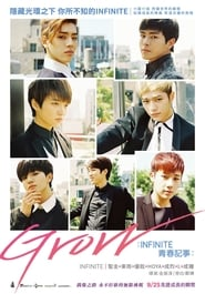 Image Grow: INFINITE's Real Youth Life