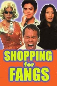 Shopping for Fangs (1997)