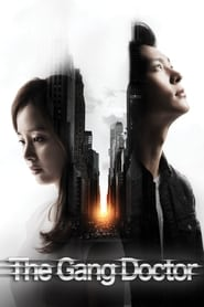 مشاهدة مسلسل Yong Pal مترجم أون لاين بجودة عالية