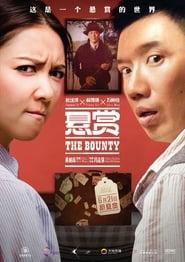 مشاهدة فيلم The Bounty 2012 مترجم أون لاين بجودة عالية