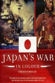 Japan's War In Colour 2003