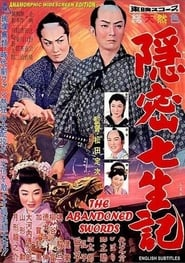 The Abandoned Swords (1958)