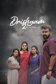 Drishyam 2 [Malayalam]