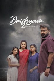 Drishyam 2 (2021) poster