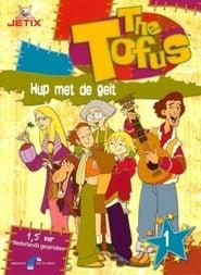 Les Tofou 1970