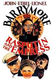 Rasputin and the Empress