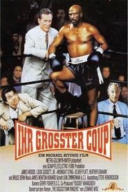 Ihr größter Coup (1992)