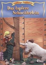 Augsburger Puppenkiste - Das Tapfere Schneiderlein 1973